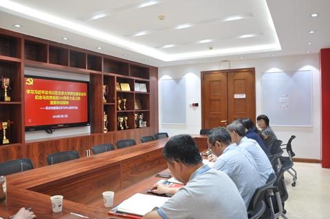 机关党委理论中心组学习习近平总书记在北大…