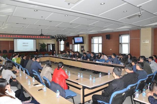机关党委组织青年干部赴朝阳和通州区政务服…